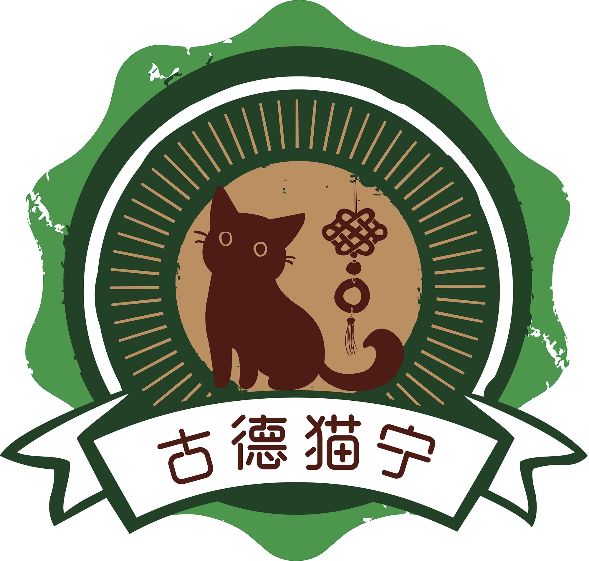 古德猫宁京剧读书汇