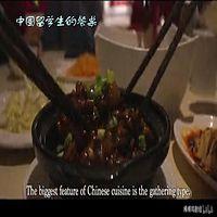 中国留学生的餐桌