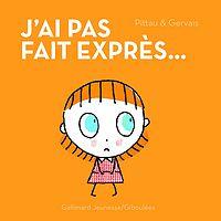 有声法语绘本 我不是故意的