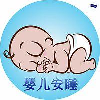 婴儿安睡音乐