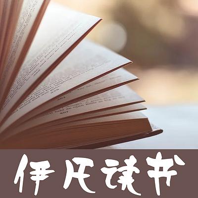 书中经典语录