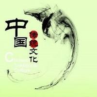 中国传统文化之五戒