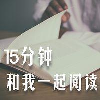 给我一本书