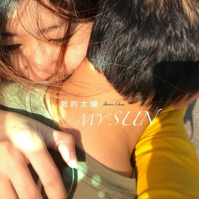 陈嘉瑀:我的太阳