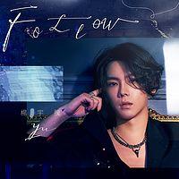 杨宇腾:Follow