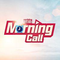 财新Morning Call
