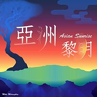 Asian Sunrise