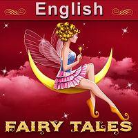 英语童话故事