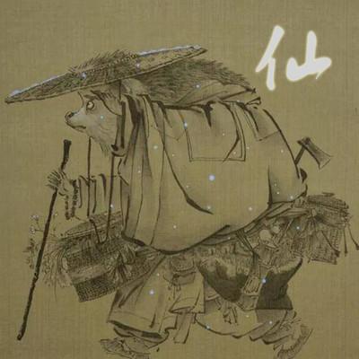 津味聊斋:闲聊民间传说的五大仙