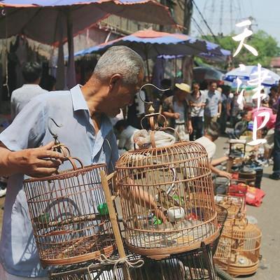 聊聊记忆中天津的那些老集市