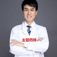 董旺青│主管药师考试