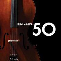 小提琴系列专辑