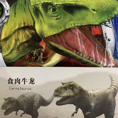 小小恐龙谜七月系列一 古生物传奇