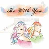 林弈辰|戴靖洁:Be With You