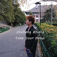 Take Your Hand