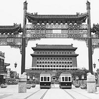 我的北京之前门传说