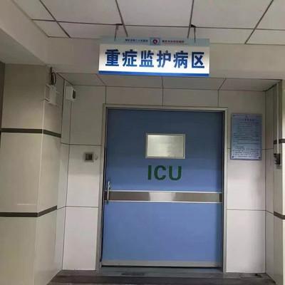 ICU的故事