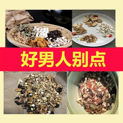 中医男性健康养生|补肾养肝