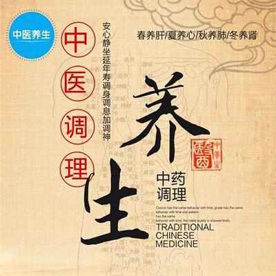 中医男性食疗补肾秘方