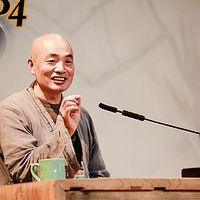 济群法师人生佛教-系列讲座