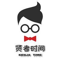 【粵語播客】贤者时间 KenjaTime