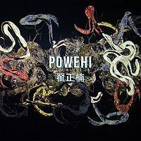 Powehi