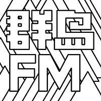 群岛FM丨我们的城市