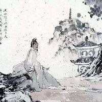 牟宗三先生早期文集(下)