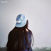 DJ阿福:年轮(DJ版)