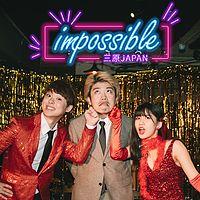 三原JAPAN:impossible