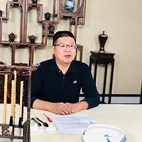 中国书法的原理和方法