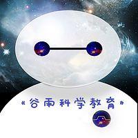 尚城科学教育