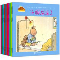 小兔汤姆系列绘本