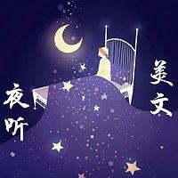 明日之星-俞诗琦