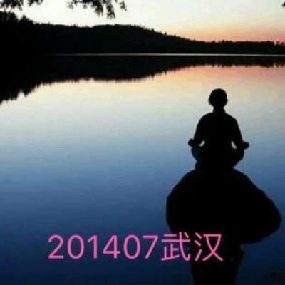 201407武汉