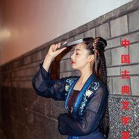 中国古典文学荟萃鬼谷子