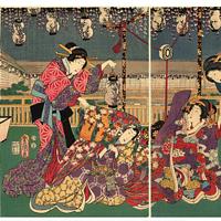 全解 日本 历史文化