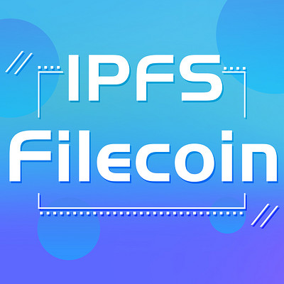 IPFS/Filecoin的投资分析