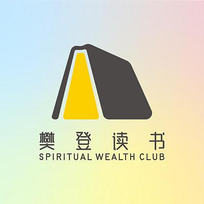樊书TALK-作者光临