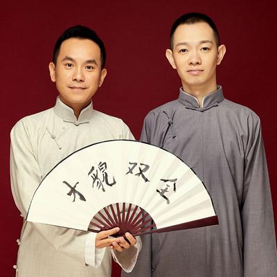红壶相声社 陈印泉 侯振鹏专辑