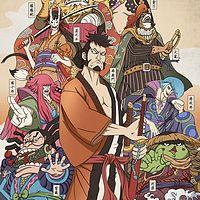 浅谈日本文化的一些冷知识