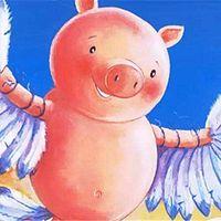 小猪变形计