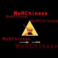 WeRChinese(不吐不快)