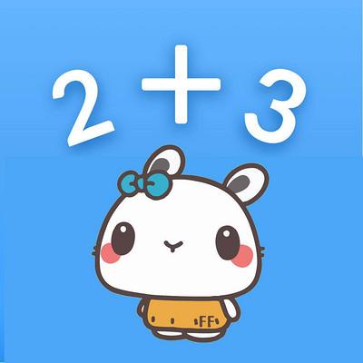 数学 | 十万个为什么
