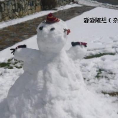 淼淼随想(读杂书 +听音乐+ 唠叨)