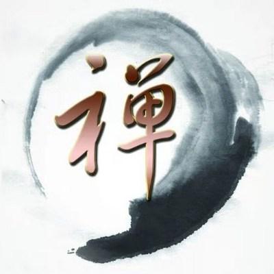 禅与生命和谐