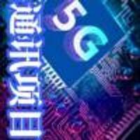 5G 国家通讯改革新商机|一品哥