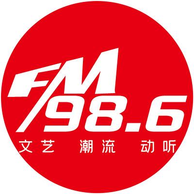 986 公益音频