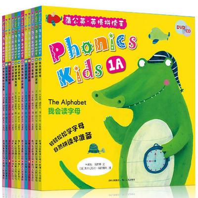 Phonics Kids 1A 1B