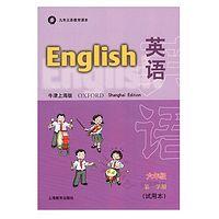牛津英语上海版六年级上